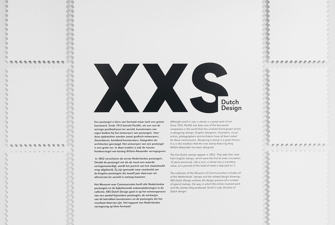 XXS Dutch Design Exhibition